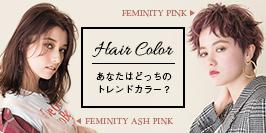 color_016831